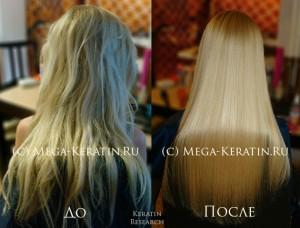 Кератиновое выпрямление волос Greymy